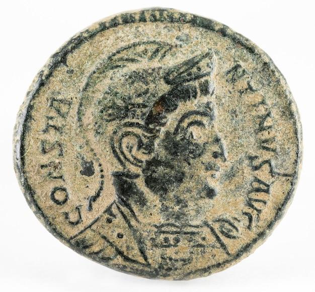 私が分離したコンスタンティヌス帝の古代ローマの銅貨