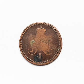 1842年の古代ロシアの硬貨。白い表面に隔離されています。