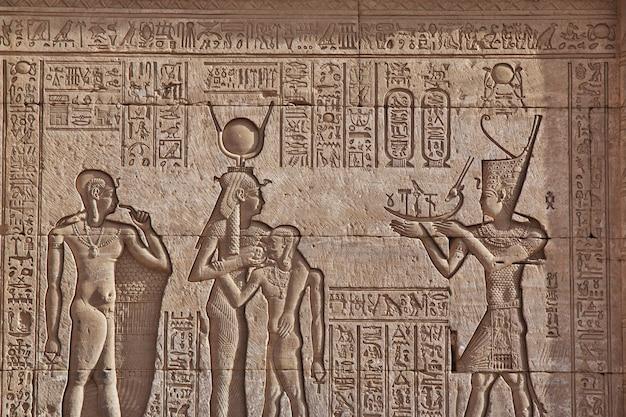 Dendera, 이집트의 고 대 사원 hathor