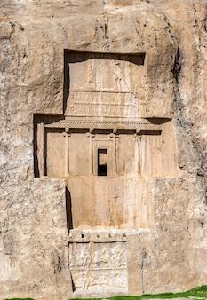 이란 쉬라즈 북부의 naqsh-e rustam에있는 achaemenid 왕들의 고대 무덤.