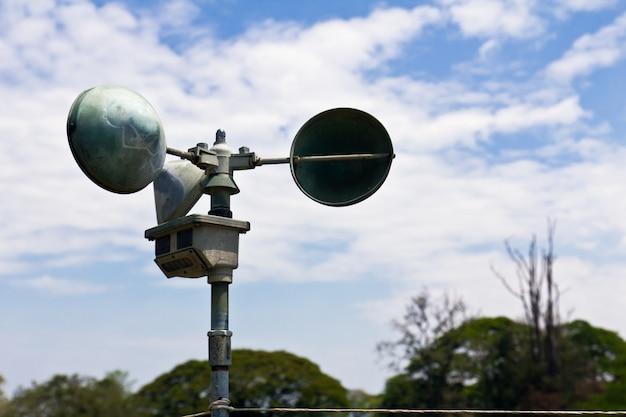 Anemometer station 1