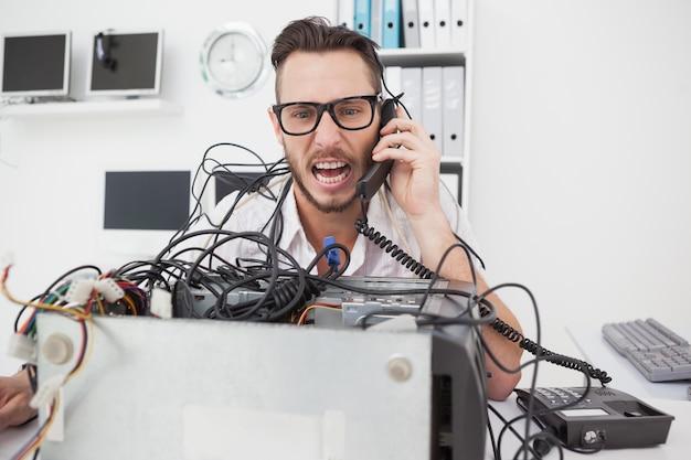 성 난 컴퓨터 엔지니어 전화