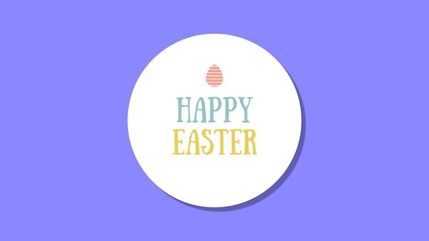 Анимированный крупный план счастливой пасхи текст и яйцо на синем фоне. роскошный и элегантный шаблон динамичного стиля для праздника