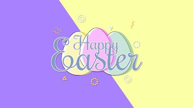 Анимированный крупный план счастливой пасхи текст и яйцо на желтом и фиолетовом фоне. роскошный и элегантный шаблон динамичного стиля для праздника