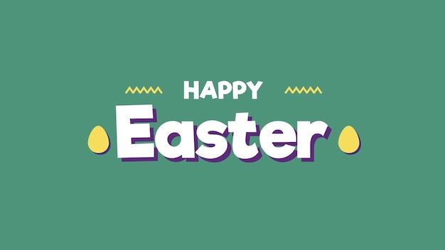 Анимированный текст счастливой пасхи крупным планом на зеленом фоне. роскошный и элегантный шаблон динамичного стиля для праздника