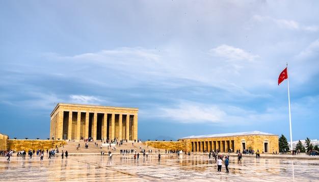 Аныткабир, мавзолей мустафы кемаля ататюрка в анкаре