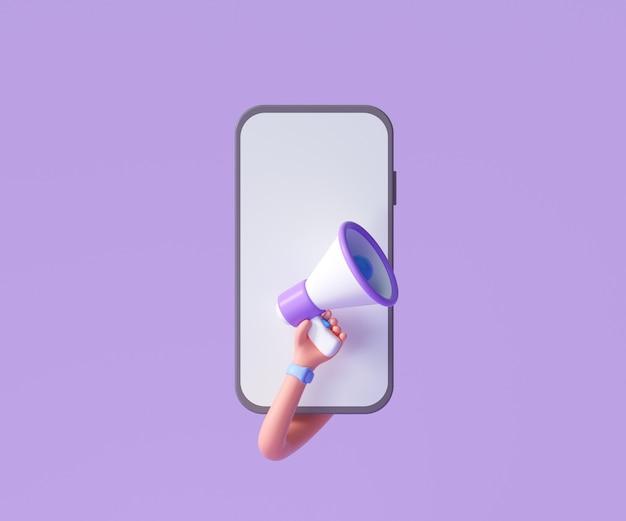 Объявление оповещение со смартфона с мегафоном или громкоговорителем на фиолетовом фоне. 3d визуализация иллюстрации