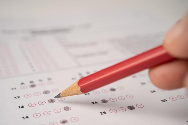 Листы ответов с заливкой карандашным рисунком для выбора