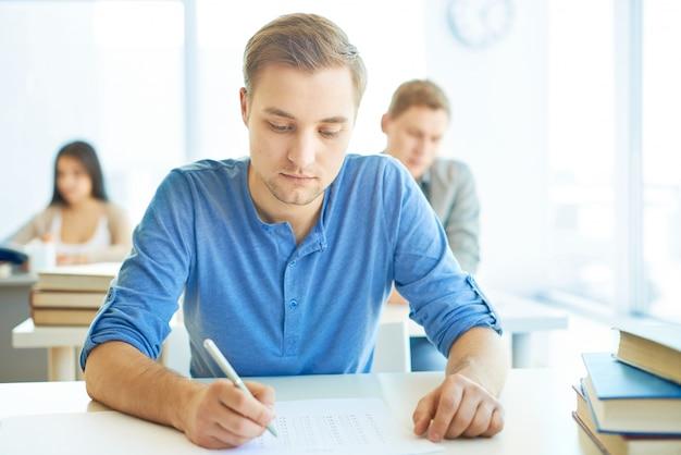 Отвечая на вопросы экзамена