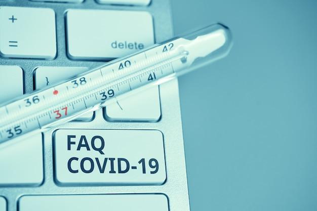 Ответы и вопросы концепция faq симптомы covid