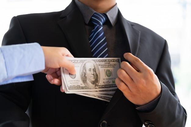 뇌물 수수 및 부패 방지 개념