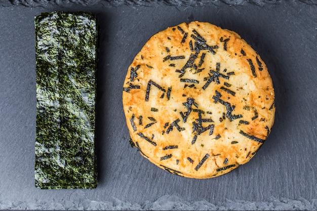 海藻と前菜
