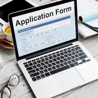 Концепция занятости информации формы заявки
