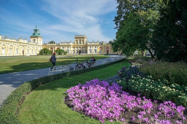 바르샤바 빌라노프 궁전으로 가는 길