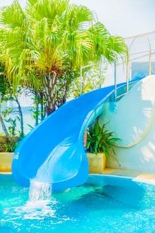 아쿠아 수영 슬라이드 블루 레저