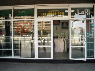 Arabian  bread shop 48