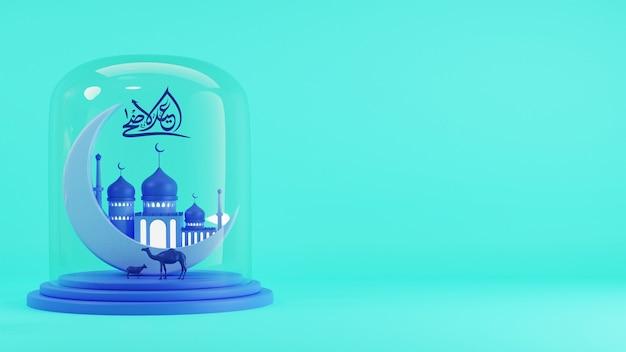 Арабская каллиграфия ид-аль-адха с полумесяцем, мечетью, животным внутри стеклянного купола 3d.