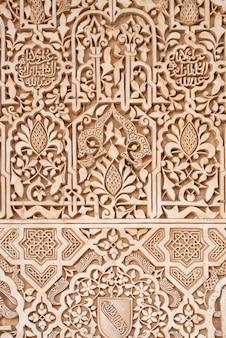 壁にアラビア語のパターン