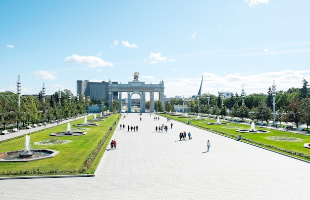 Arch of the main entrance at vdnh in moscow