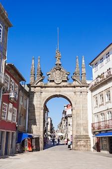 Arch of rua souto