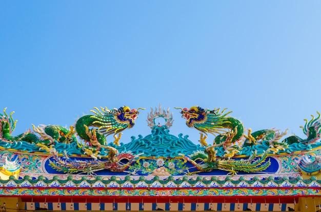 Arched entrance of chinese  shrine