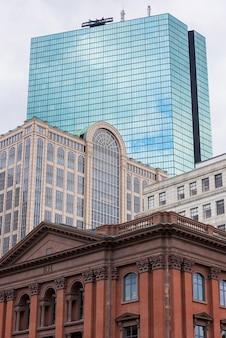 보스턴 시내에서 건축 건물