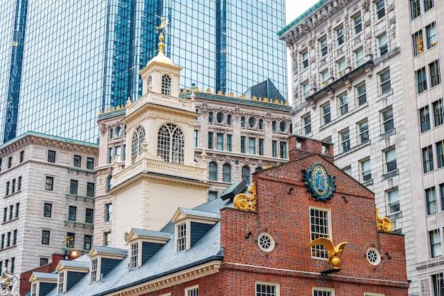 보스턴 시내 시내 건축 부지