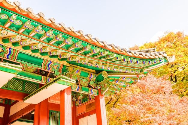 ソウル市昌徳宮(チャンドックンパレス)の建築