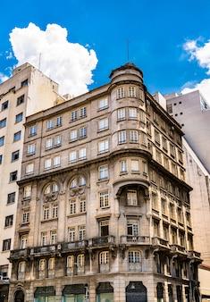 브라질 상파울루 시내 건축