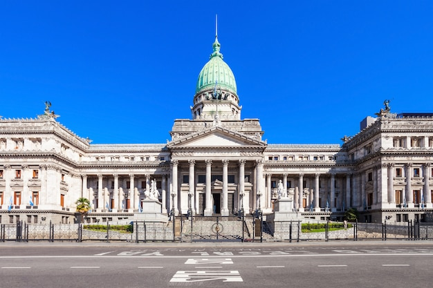 Argentine national congress palace