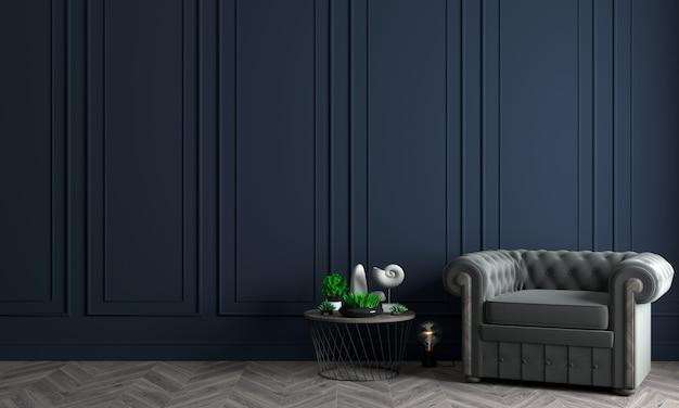 Кресло на фоне классической темно-синей стены