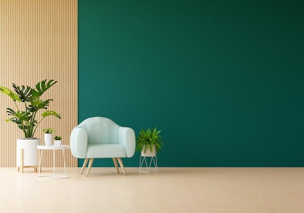 녹색 거실과 식물의 안락 의자