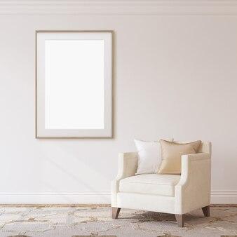 Кресло возле пустой белой стены