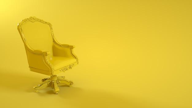 노란색에 안락의 자. 3d 렌더링.