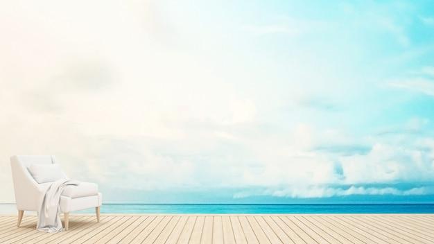 Armchair on terrace sea view - 3d rendering