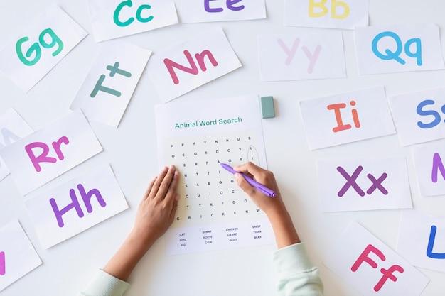 언어 치료 세션을 위한 다른 글자 배열
