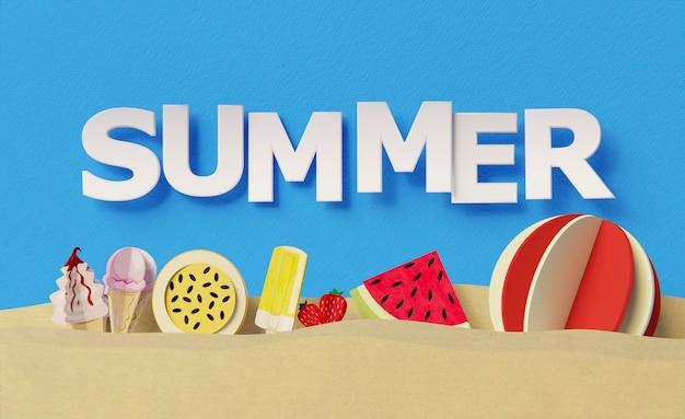 여름 정물 요소의 배열
