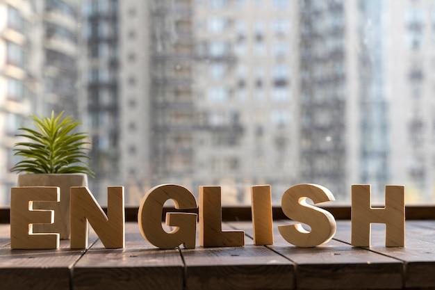 窓の近くの「英語」という言葉の配置