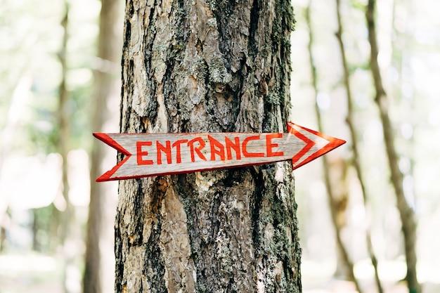 碑文の入り口のある矢印が木のタイトルの入り口にぶら下がっている