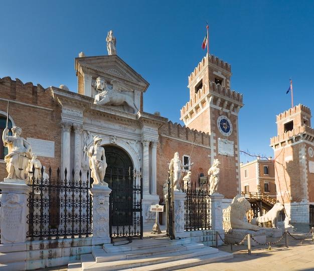무기고 및 해군 박물관 입구 보기(베니스, 이탈리아). 12세기에 설립되었습니다.