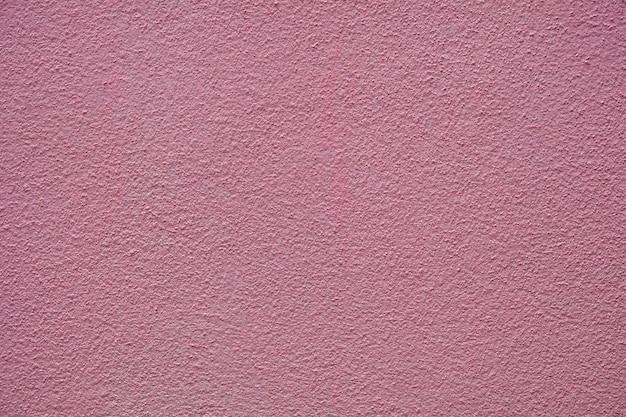 핑크 컬러 벽 배경의 예술입니다.