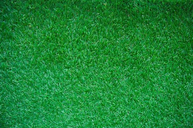Искусственная трава для фона
