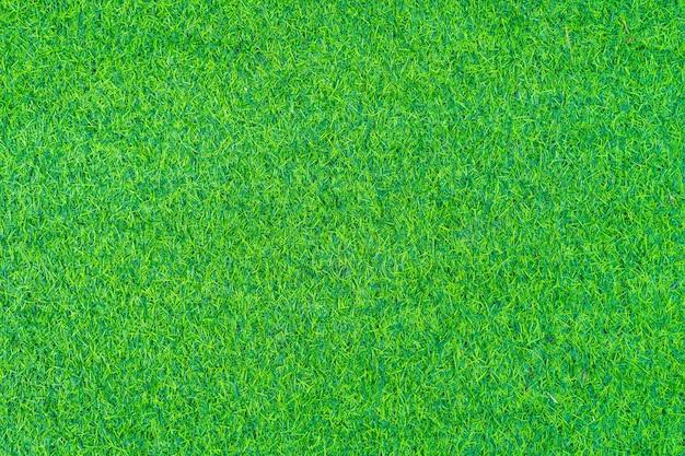 인조 잔디