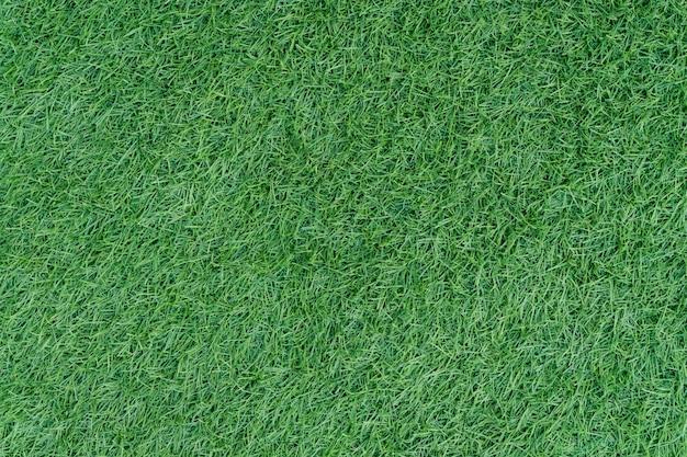 背景の人工の緑の草のテクスチャ