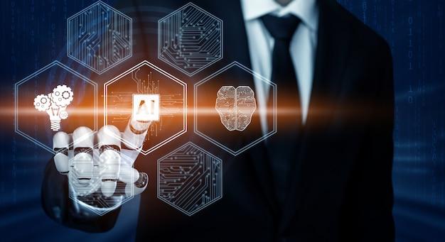 ロボット・サイボーグ開発の人工知能ai研究