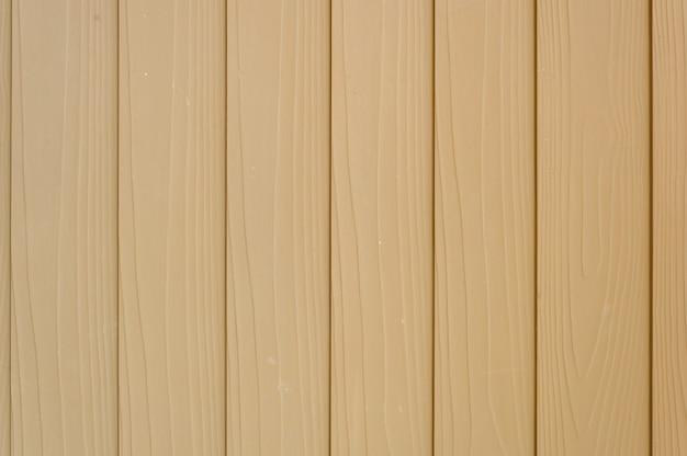 人工木の壁のテクスチャの背景