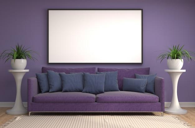 Artwork frame in interior living room. 3d illustration