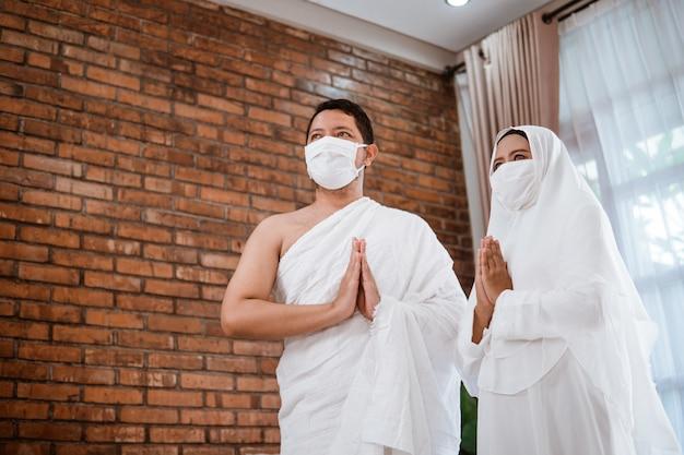 アジアのカップルええと。イスラム教徒の巡礼