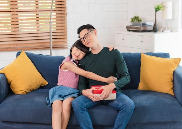아시아 딸은 아버지에게 선물을 제공합니다. 아버지의 날에 대 한 개념 깜짝 선물 상자입니다.