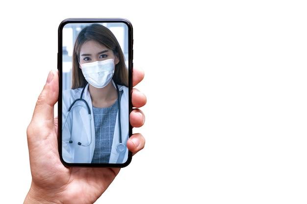 휴대 전화 화면에서 아시아 여성 의사